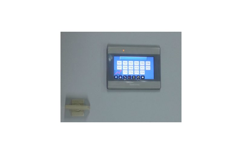 Total Lubrication Controller tlc2